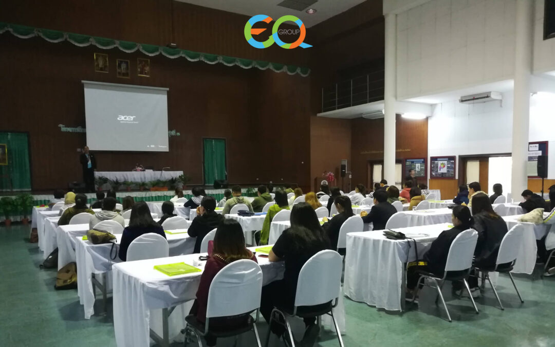 Meetting & Conference